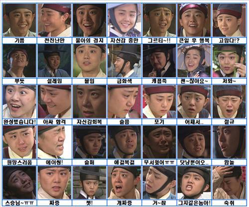 moon_geun_young_expressions_02