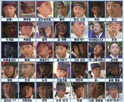 moon_geun_young_expressions_03