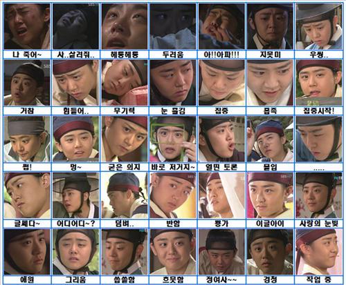 moon_geun_young_expressions_04