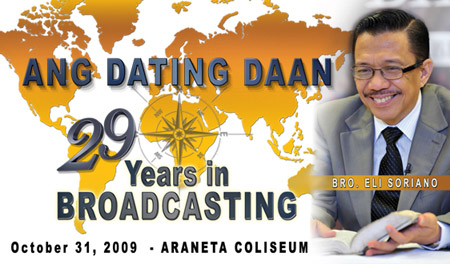 Ang dating daan mass indoctrination invitation wording. Dating for one night.